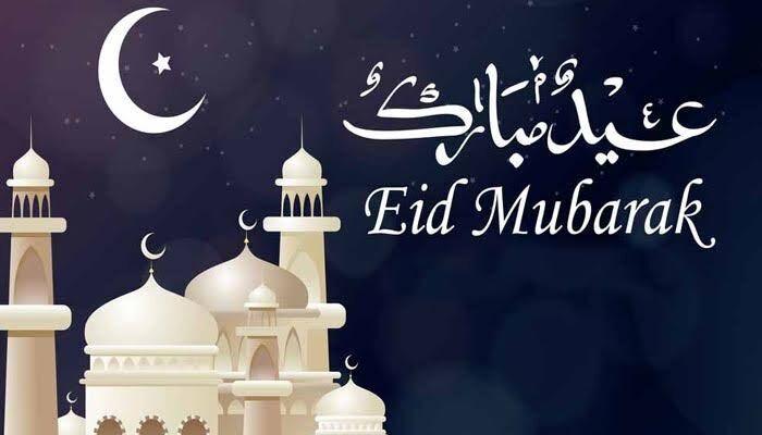 عید سعید فطر کی فضیلت اور اعمال
