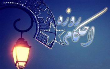 اگر کوئی شخص شک کرے کہ آج کے دن ماہ شعبان ہے یا ماہ رمضان، تو کیا کیا جائے؟