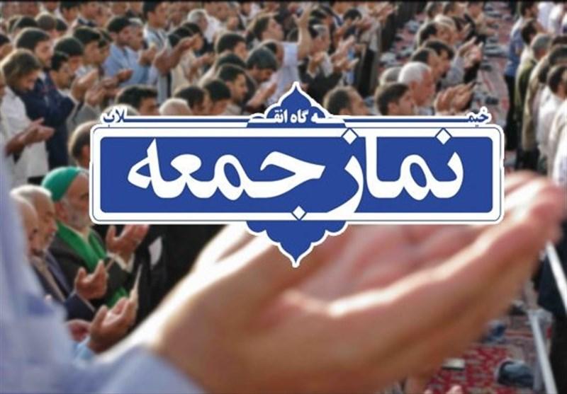 اگرکوئی شخص نمازجمعہ پڑھنا شروع کردے اورنماز کاوقت ختم ہوجائے تو کیا کیا جائے؟