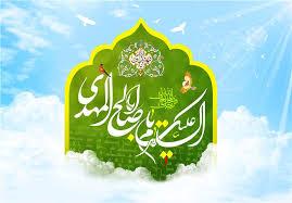 حضرت امام مہدی (عج) کی دو اہم خصوصیات