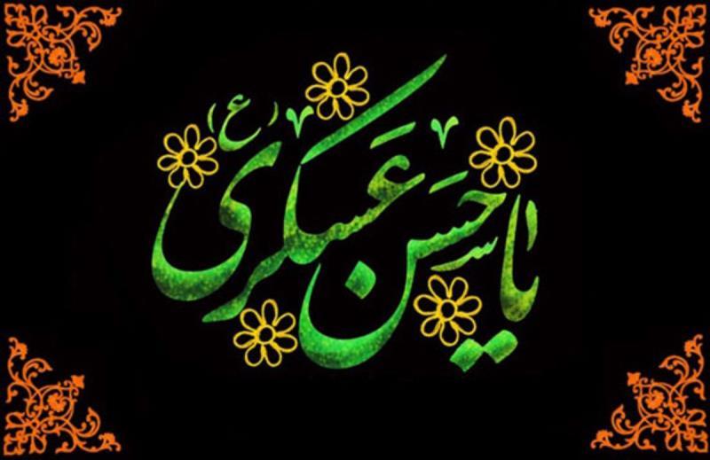 امام حسن عسکری (ع) کا زمانہ شیعییت کے قوی ہونے کا زمانہ تھا، مولانا عقیل معروفی