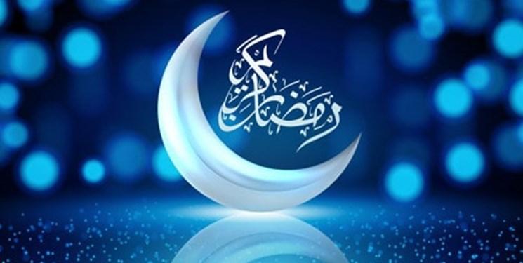 ماہ مبارک رمضان کے قیمتی لمحوں کو غنیمت جانیں
