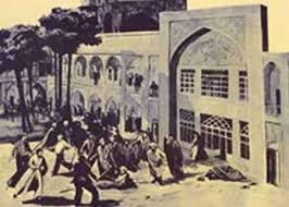 قم میں مدرسہ فیضیہ کا واقعہ