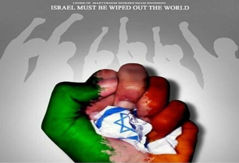 اسرائیل کا مستقبل