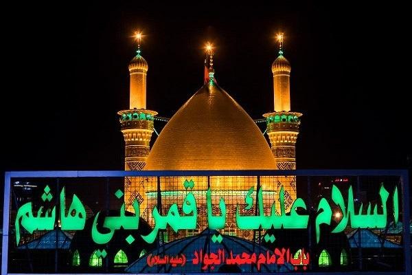 روضہ مبارک حضرت عباس(ع) قرآنی علوم و ثقافت کے فروغ کے لیے کوشاں ہے