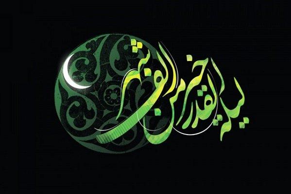 شب قدر، خداوند متعال کے امت پیغمبر اکرم (ص) پر لطف و کرم کی انتہا ہے، حجۃ الاسلام والمسلمین بابائی