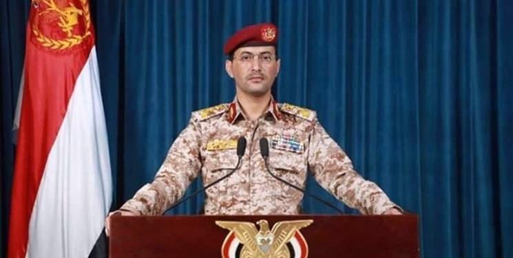 یمنی فوج نے سعودی عرب کو میزائلوں سے دیا جواب