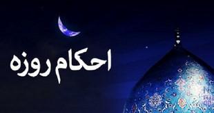 اگر کوئی شخص ماہ رمضان کے تینوں  کفاروں  میں  سے کوئی بھی ادا نہ کرسکتا ہو تو اسے کیا کرنا چاہیئے؟