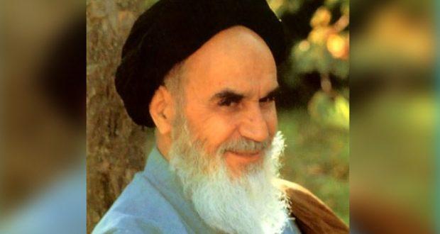 مشہد میں امام کا تعارف