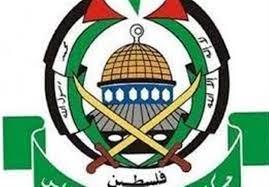 حماس نے صہیونی حکومت کے خلاف انسانی حقوق کی  رپورٹ کا خیرمقدم کیا
