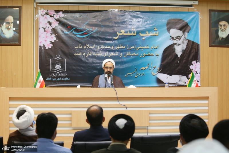 تصویری رپورٹ/موسسہ تنظیم و نشر آثار امام خمینی کے شعبہ بین الاقوامی کی جانب سے شعری کانفرنس کا انعقاد کیا گیا