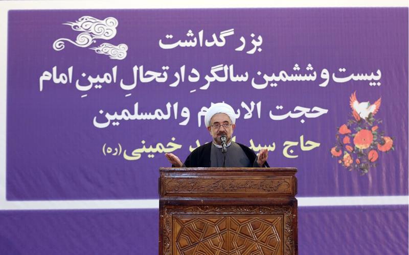 اسلامی جمہوریہ کے تسلسل میں مرحوم حاج احمد خمینی نے اہم کردار ادا کیا