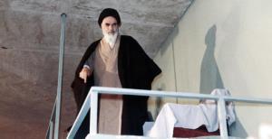 دورِ حاضر عصرِ امام خمینی (رح)