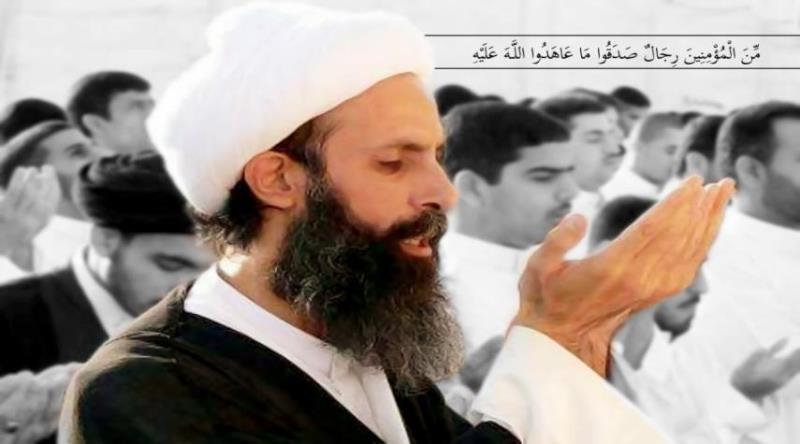 شہید شیخ باقرالنمر کون تھے