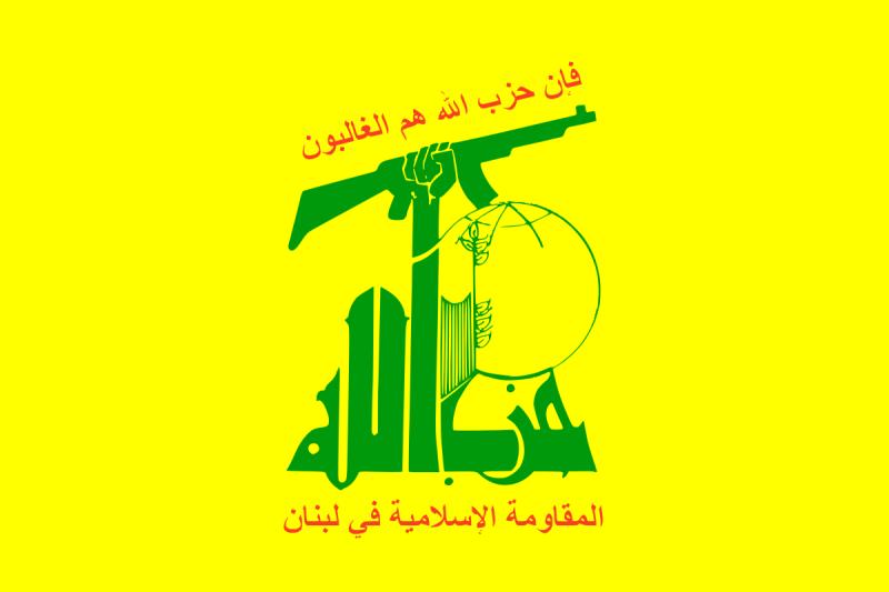 حزب اللہ نے یمنی تحریک انصاراللہ کو دہشت گرد قرار دینے کی شدید مذمت کی