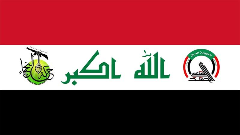 عراقی استقامتی تنظیموں کا امریکا کے خلاف بڑا اعلان
