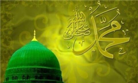 نبی اکرم صلی اللہ علیہ و آلہ وسلم کی خصوصیات اور عادات