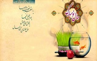 عید نوروز پر ایک ہزار لوگ زندہ ہوگئے