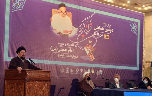 امام خمینی(رح) نے ہمیں خدا کے لئے کام کرنا سیکھایاہے:آیت اللہ سید حسن خمینی
