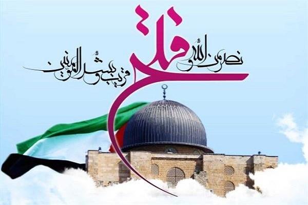 القدس عالمی دن