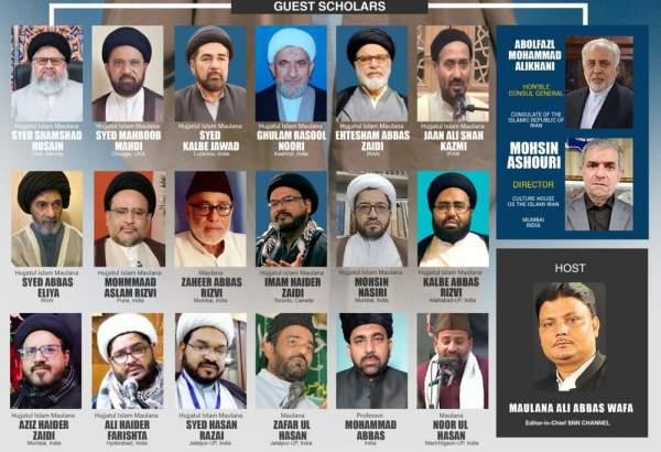 امام خمینی رح کی بتیسویں برسی کے موقع پر ایک تاریخی بین الاقوامی آنلائن کانفرنس