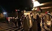 بحرین میں یوم قدس