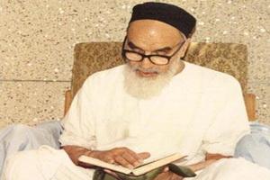 لماذا كان الامام الخميني (قدس سره) يُلغي لقاءاته في شهر رمضان المبارك؟