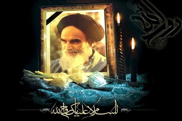 Annonce du décès de l`Imam Khomeiny