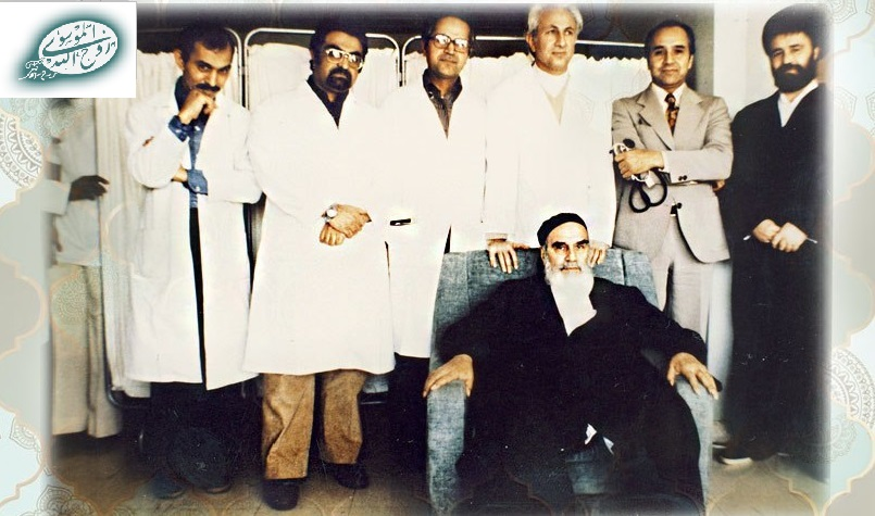 Les conseils de l`Imam Khomeini aux Médecins