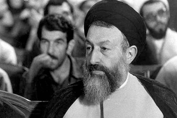 Martyr Beheshti après la révolution islamique