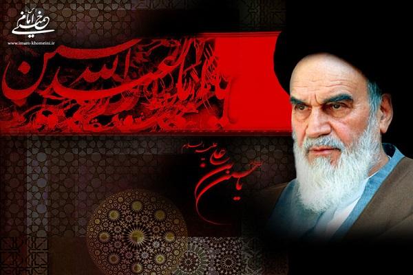 A l`occasion du 40e jour du martyre de l`imam Hussein